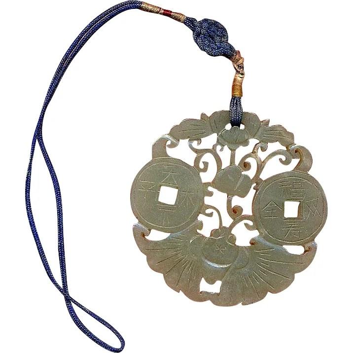Symbol Mineral Chinese Jade