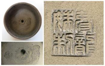 old Chinese Tea Pot Yixing Ware