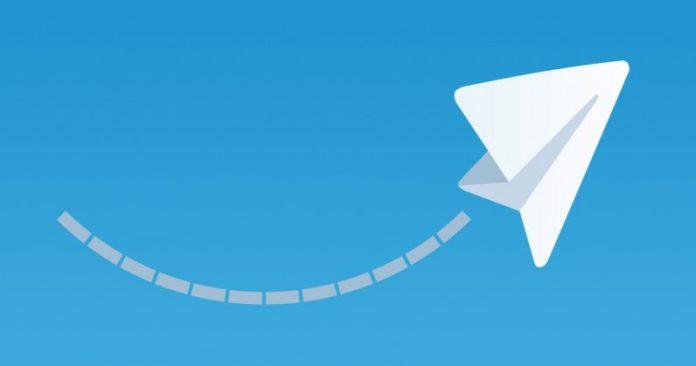 Nova verzija Telegrama