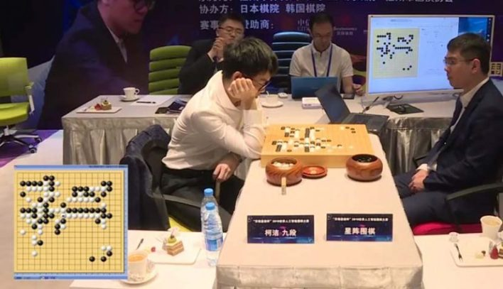 China's Golaxy AI defeats top Go player too — but is it ready for DeepMind?