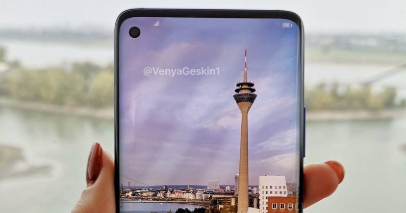 Samsung's Galaxy S10 will reportedly get a huge 6.7-inch screen and 6 cameras