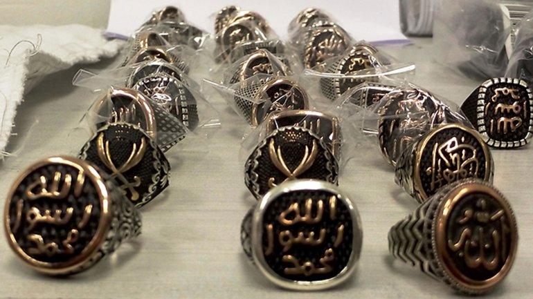 En mayo, un cargamento de anillos que iba de Turquía a la Ribera Occidental fue confiscado por las autoridades de Israel
