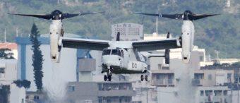 US Marine Aircraft Crashes Off The Coast Of Australia