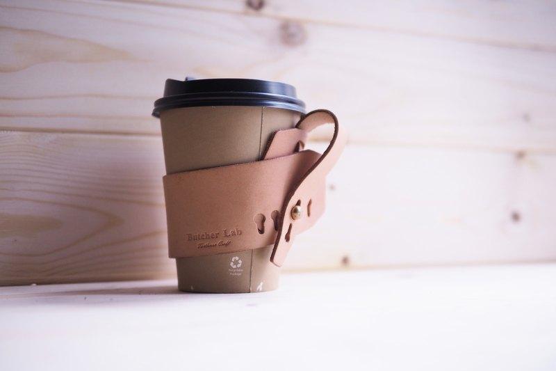 Coffee Sleeve 咖啡杯套 意大利植鞣革 可再用真皮咖啡杯套 原色 - 設計館 Butcher Lab Living Grocery - 咖啡壺,生日送禮) - 設計師 企夢想皮革帆布所   Pinkoi