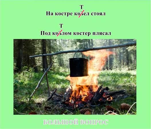 """""""Arme"""" Person - Mama, bitte gib mir 50 Rubel für eine ältere Person."""