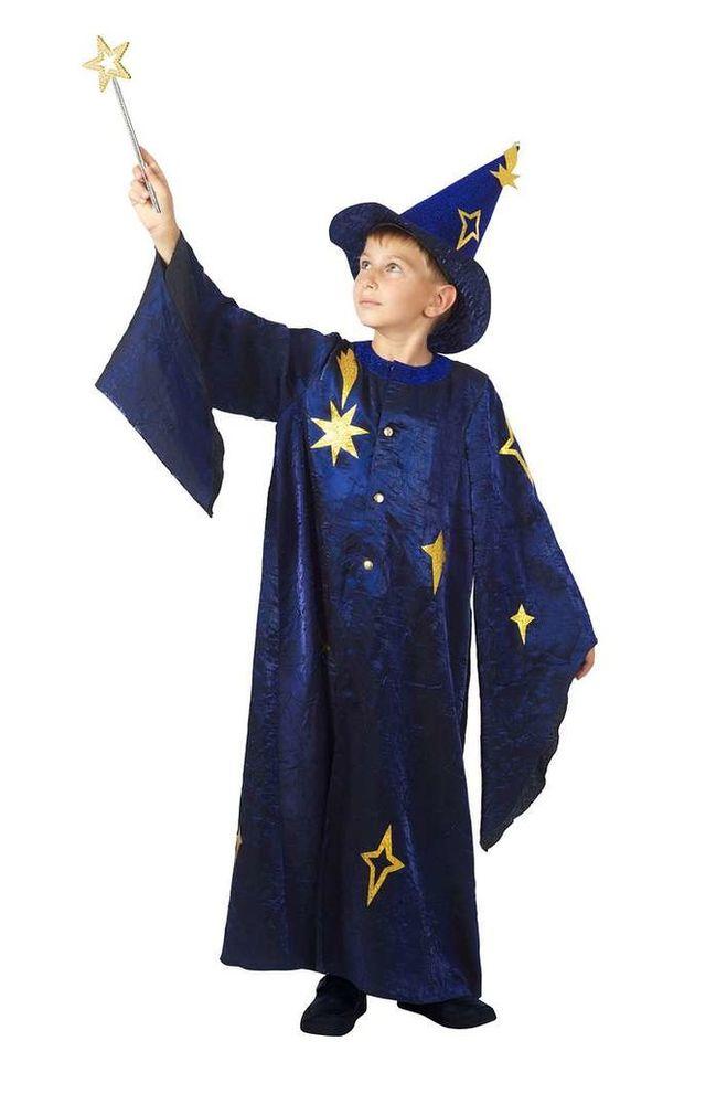 Star costume gawin ito sa iyong sarili