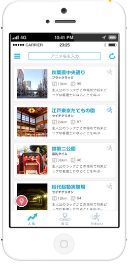 Anime_app_visita_sitios_holy_en_japon