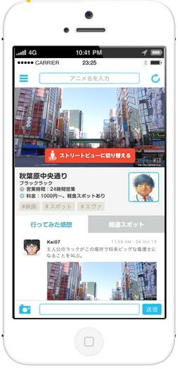 sitios de peregrinage anime en japon