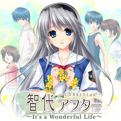 Tomoyo After -It's a Wonderful Life- CS Edition