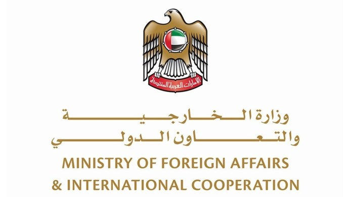 Ministry of Foreign Affairs and International Cooperation logo