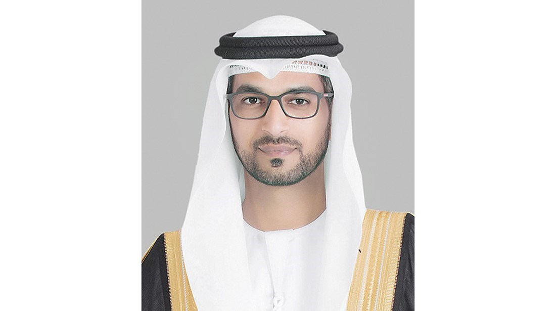 Muhammad Al-Kashf