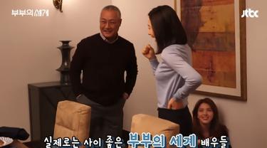 Suasana Syuting The World of the Married (YouTube/  JTBC Drama)