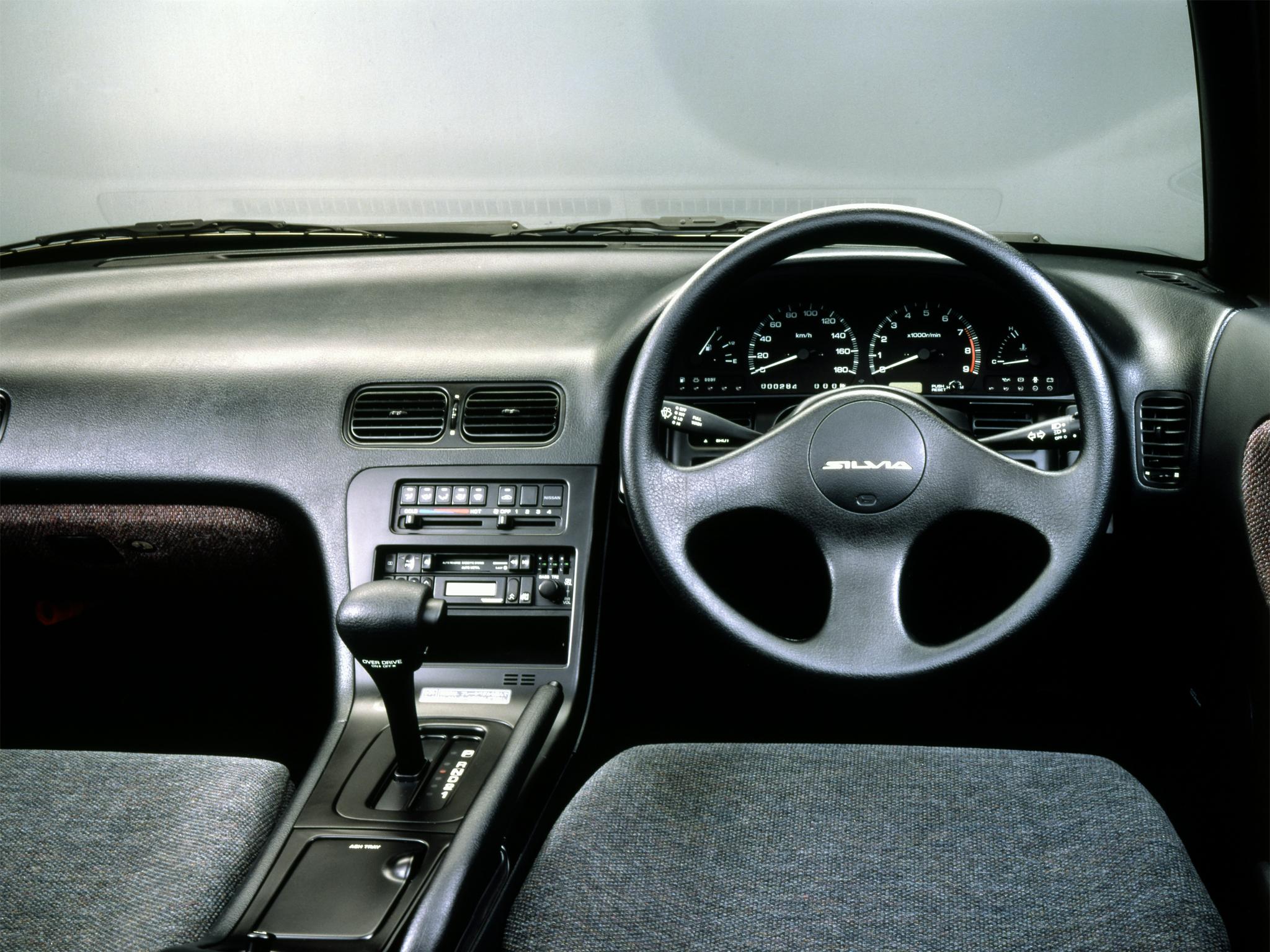 Nissan 240sx S13 Interior Parts Psoriasisguru Com
