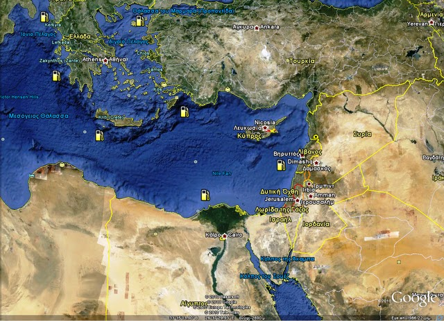 Image result for γεωπολιτική θεση Κύπρου