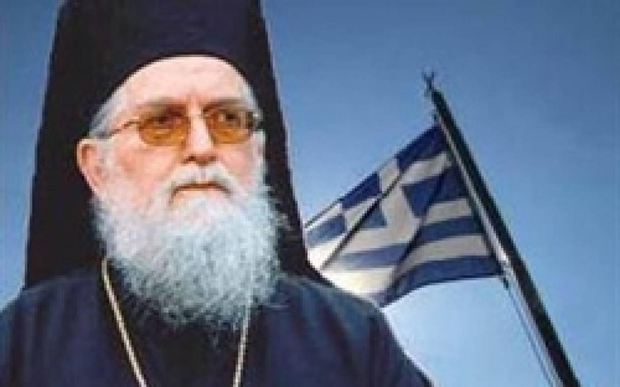 Αποτέλεσμα εικόνας για βορειος ηπειρος γη ελληνικη