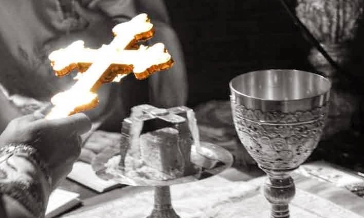 Αποτέλεσμα εικόνας για αγιο δισκοποτηρο εκκλησια