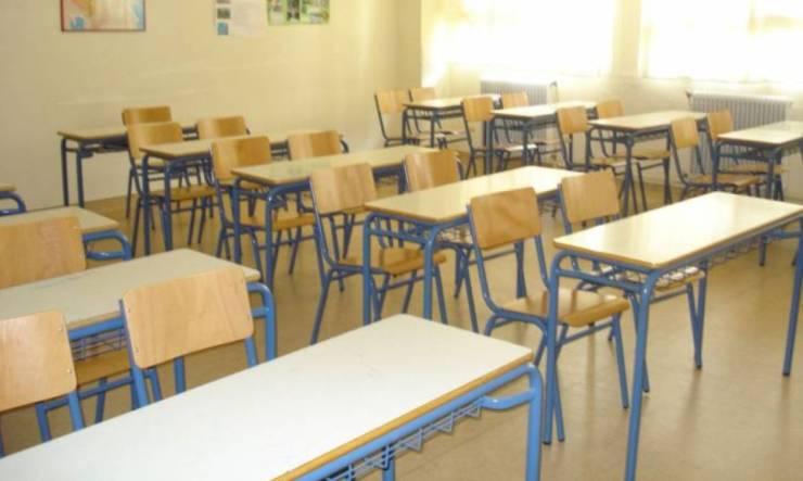 Τέλος οι… κοπάνες για τους μαθητές – Με mail και sms θα ενημερώνονται οι γονείς για τις απουσίες