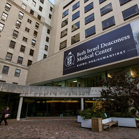 Image result for Beth Israel Deaconess Medical Center