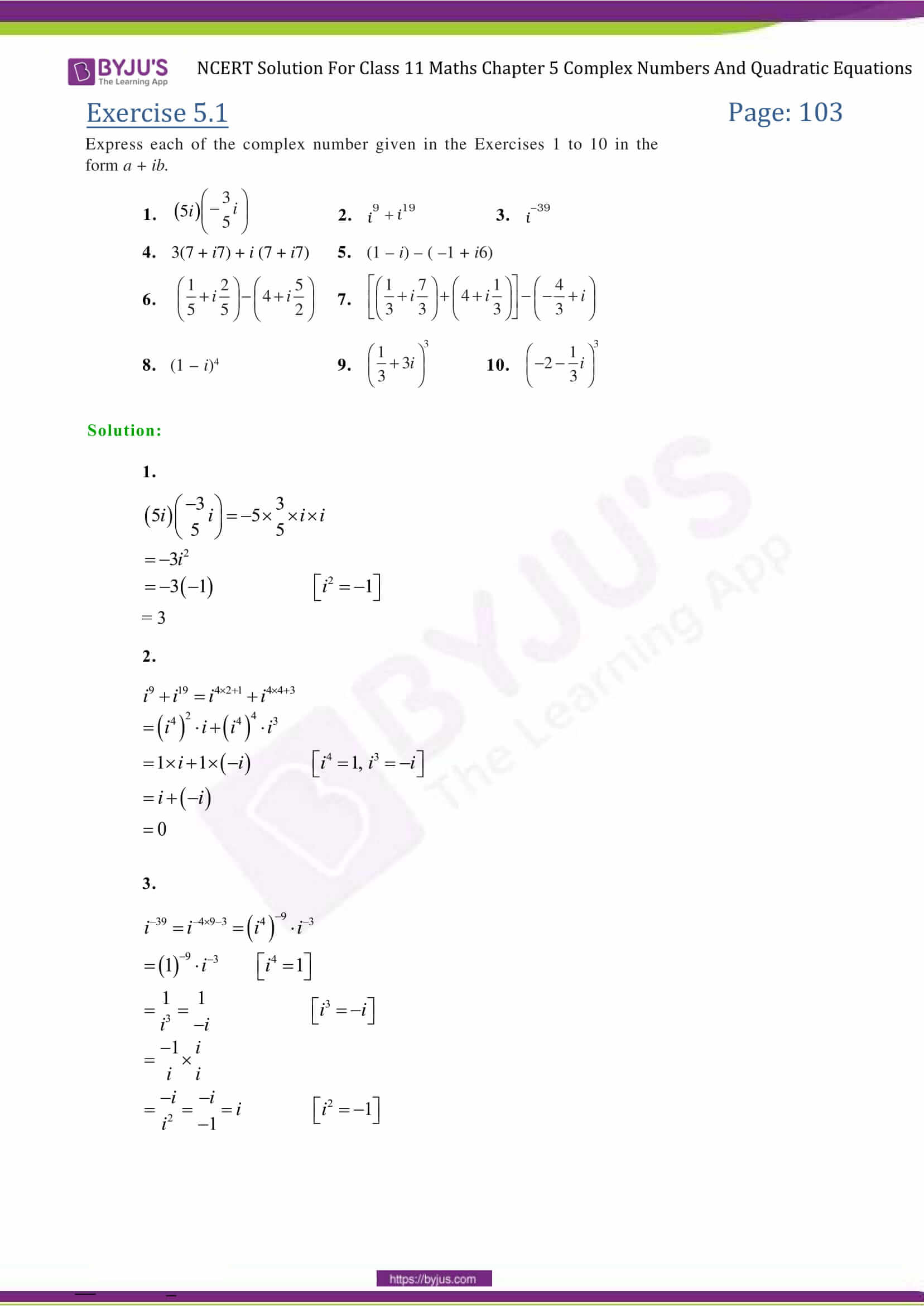 Quadratic Equation Exercises Questions