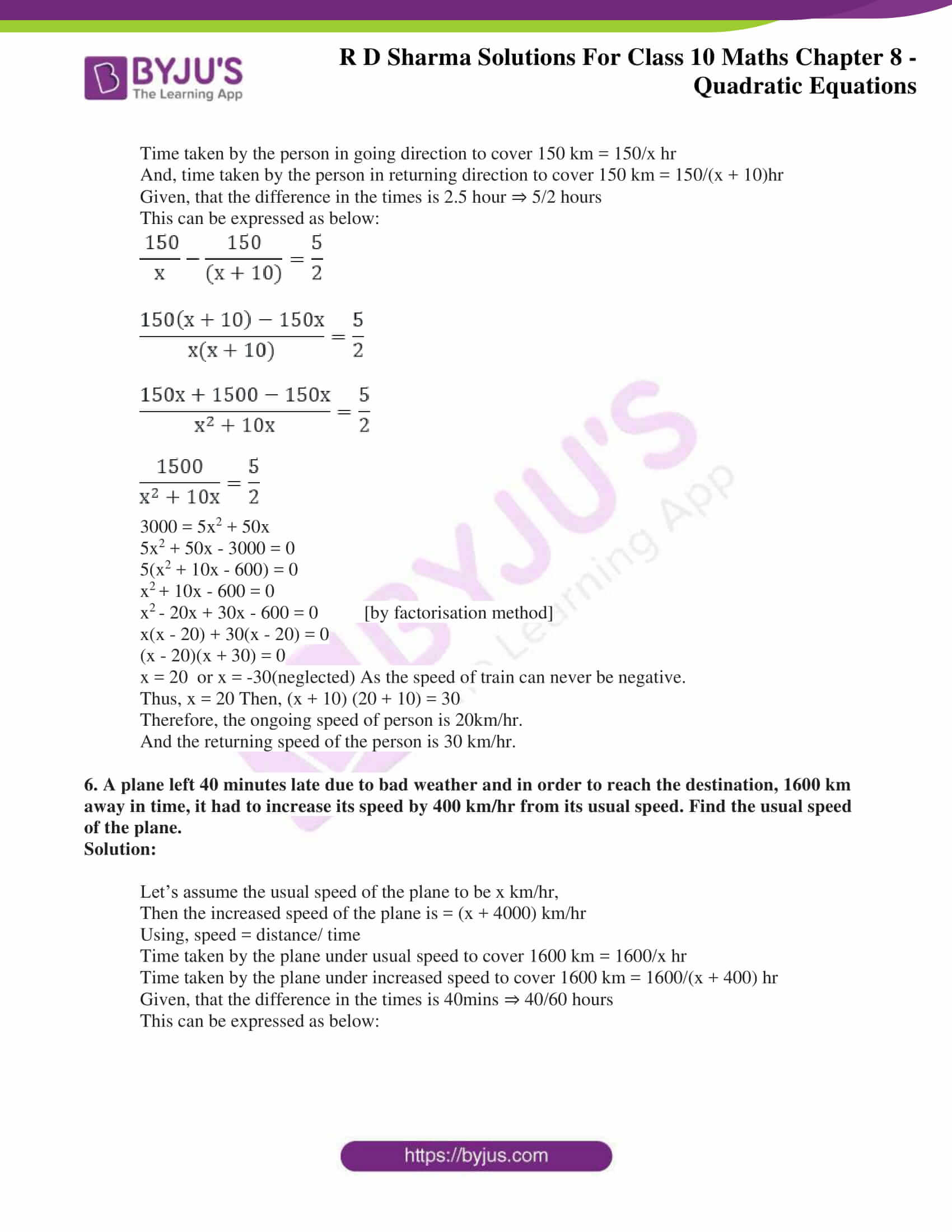 Rd Sharma Solutions For Class 10 Chapter 8 Quadratic