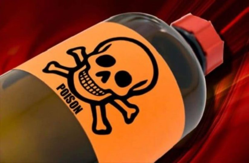 Image result for 52-year-old man drinks poison, commits suicide in Lagos