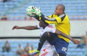 Image result for Ikechukwu Ezenwa