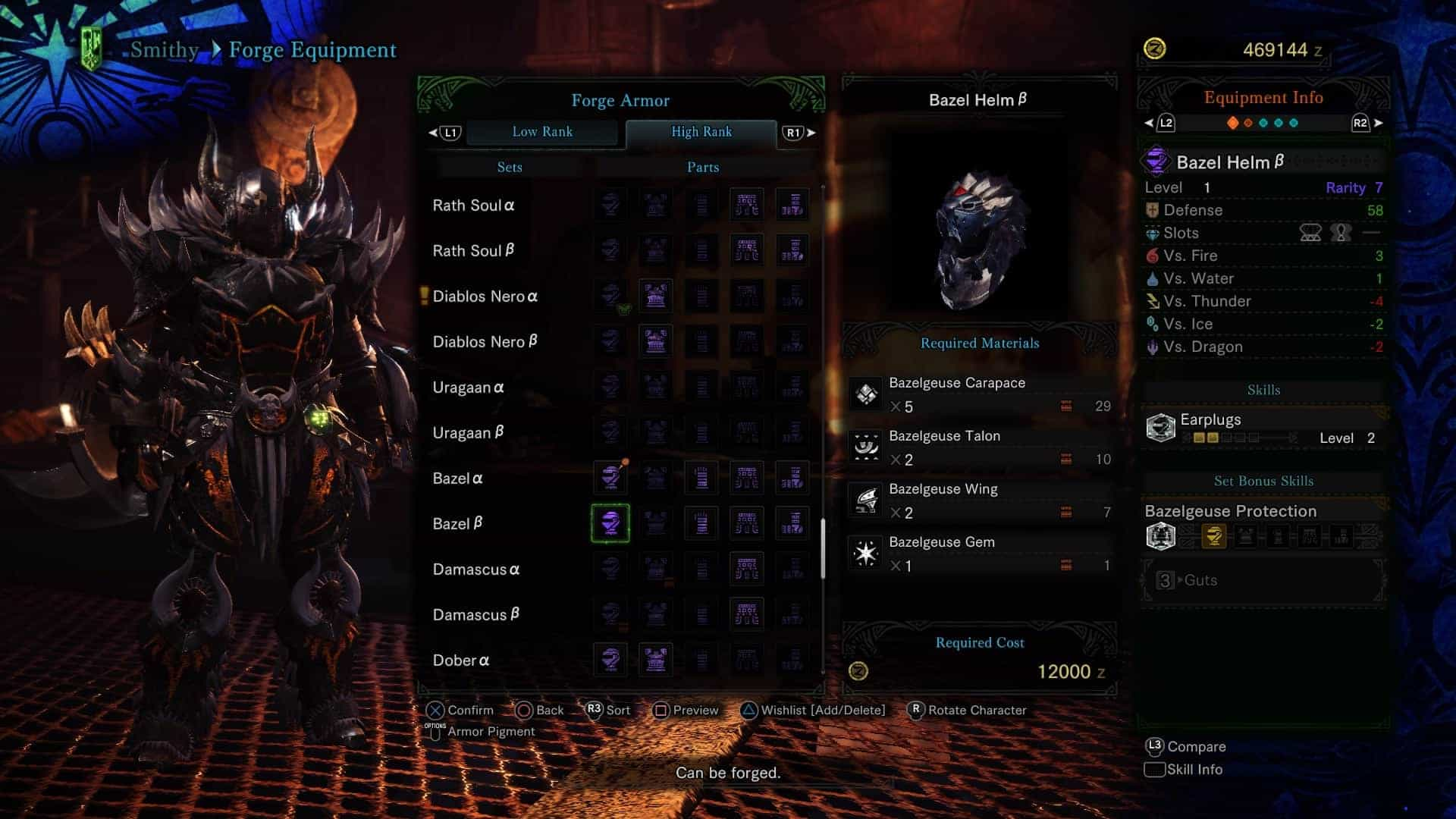 MHW - Bazel Helm Beta