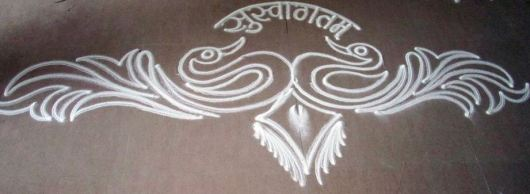 Small Rangoli Border Designs