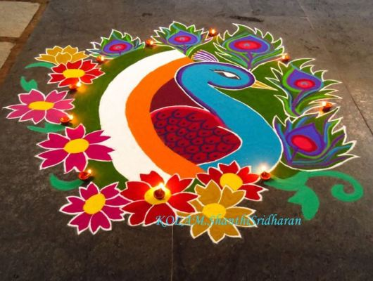 Competition Rangoli Design