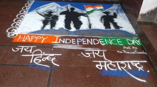 Independence Day Rangoli Designs