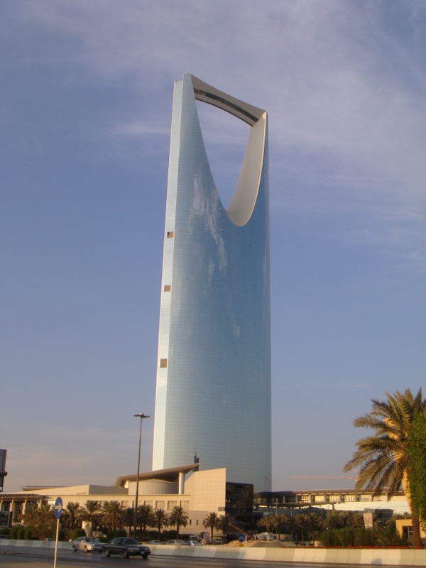 Kingdom Centre Riyadh Saudi Arabia Tourist Information
