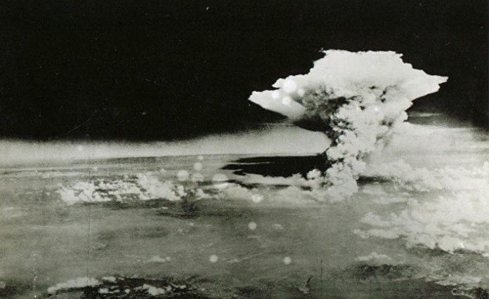 Bombardirovka of Hiroshima on 6 August 1945