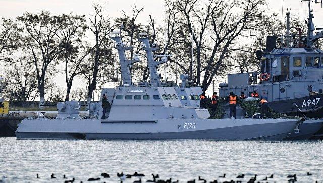 Задержанные украинские корабли, доставленные в порт Керчи. Архивное фото