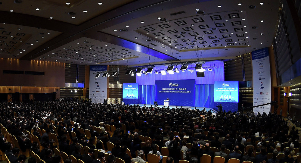 Boao Forum in its opening in Boao on Hainan island in southern China, Saturday, March 28, 2015