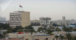 Two Katyusha Rockets Fall in Baghdad's Green Zone, No Casualties Reported