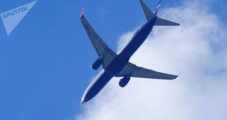 Boeing Pressured Regulators to Overlook Crucial Design Flaws, Congressional Report Find