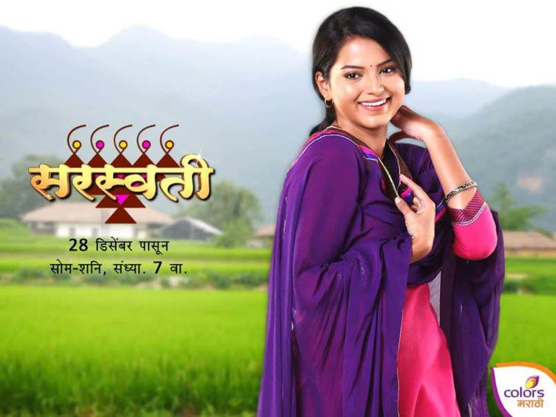 Colors Marathi Serial Actress Photo ✓ The Best HD Wallpaper