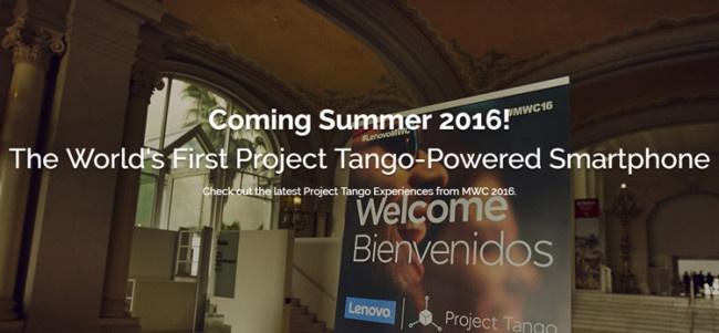 Presentación del primer smartphone Lenovo Project Tango