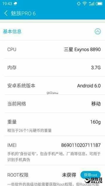Meizu Pro 6 con procesador Exynos