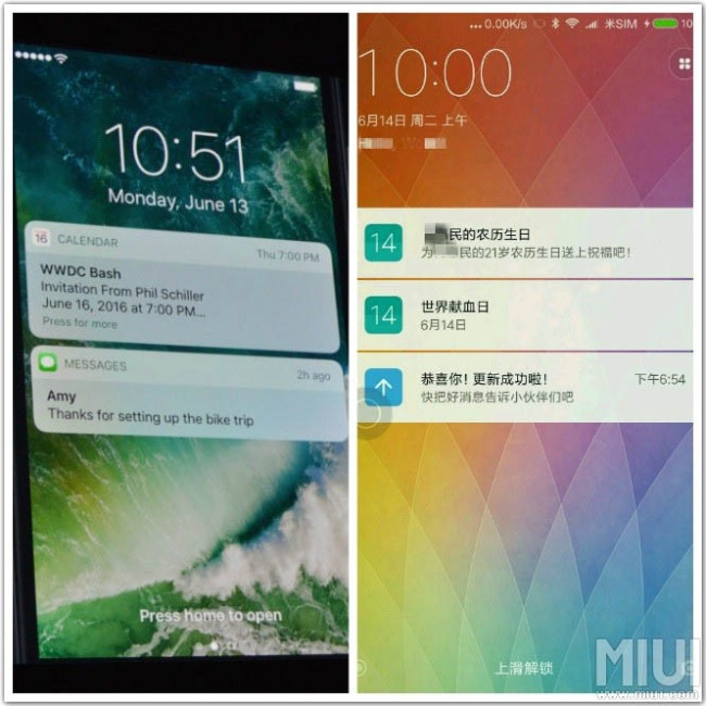 Apple vs MIUI