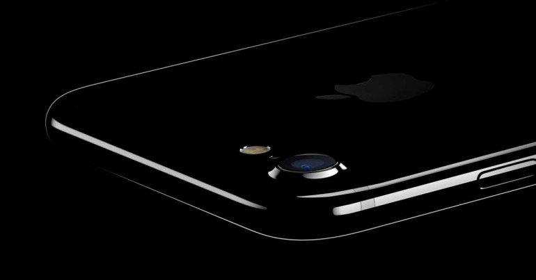 iPhone 7 color Jet Black
