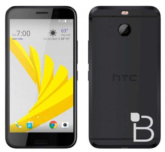 imagen del HTC Bolt