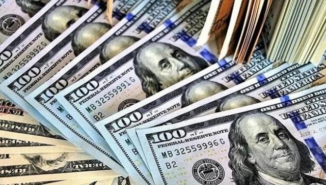 Dolar bugün kaç TL? (16 Kasım 2020 dolar - euro fiyatları)