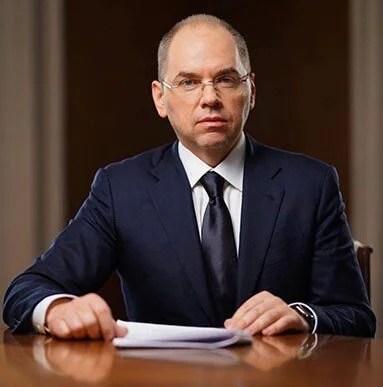 Ukrayna Sağlık Bakanı Maksim Stepanov