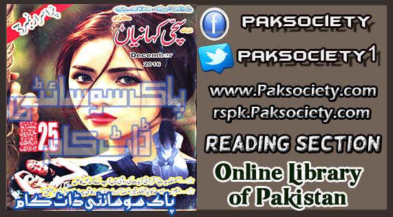 Sachi Kahaniyan Digest December 2016