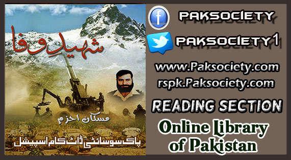 Shaheed E Wafa Episode 07 By Muskan Ahzem