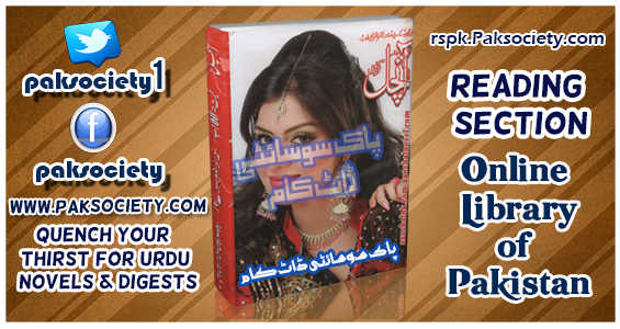 Aanchal Digest October 2017