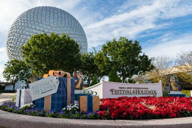 Entrance to EPCOT during Taste of EPCOT International Festival of the Holidays