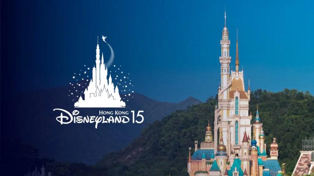 Hong Kong Disneyland Comemora 15 anos