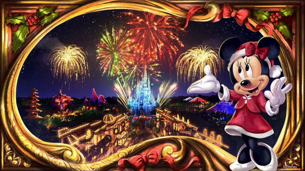 Mickey's Very Merry Christmas Party #VeryMerry #DisneySMC